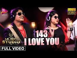 wn siddhant mahapatra 143 i love you