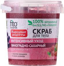 "Fito Косметик - <b>Скраб для тела</b> ""Виноградно-сахарный ..."