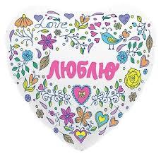 Воздушный <b>шар</b> MILAND Agura Сердце Признание в любви ...