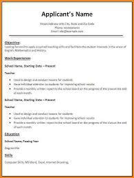 Job Application For Teaching Cv For Teaching Job Application Teacher