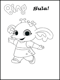 Free Colouring Pages For Children Free Coloring Pages For Kids