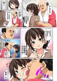 Her only relative, her grandma, has also passed way. Hattara Yarachau Ero Seal Wagamama Jk No Asoko O Tatta 19 Nhentai Hentai Doujinshi And Manga