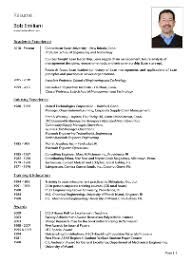 How To Make A Resume Template