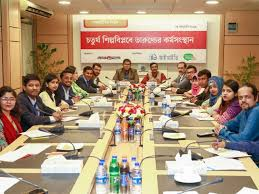 the daily prothom alo in association with iid s youth network youth for