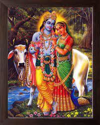 Art n Store: Radha and Krishna Playing ...