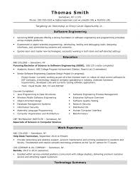 Entry Level Software Engineer Resume Sample Monster Throughout