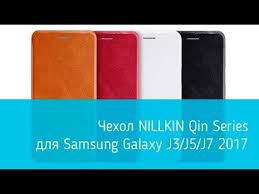 【ᐉ <b>Чехол</b>-<b>книжка NILLKIN Qin</b> Series для Samsung Galaxy S20 ...