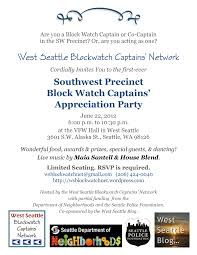 only days until the bw captain appreciation party west bw appreciation party invitation flyer jpg