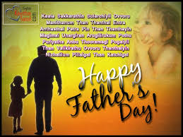Tamil Happy Fathers Day Wishes By Daughter Englishkavithaitamilcom