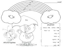Bookmark Coloring Pages Free Bookmark Coloring Pages Best Of Coloring Sight Word