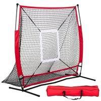 Product Image Yaheetech 5 x FT Baseball \u0026 Softball Hitting and Pitching Practice Net Nets, Screens, Rebounders - Walmart.com