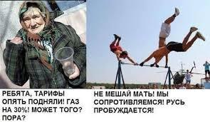 Переговоры с Россией - это как встреча с гопником: пустая трата времени, - эксперт - Цензор.НЕТ 7425