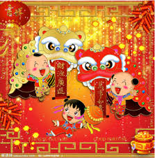 Hope you are met with desired success at every step you we hope that you liked these happy chinese new year quotes. 5 Chinese New Year Greetings To Try Out On Your Friends Fluent In Mandarin Com