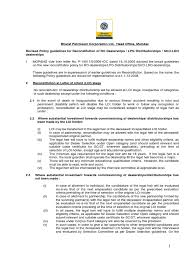 Bpcl Reconstitution Policy Identity Document Partnership