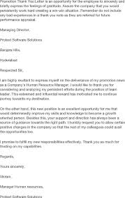 Download Promotion Thank You Letter For Free Tidytemplates