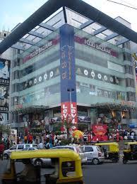 Kandoor Mall