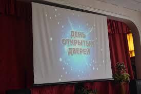День открытых дверей в КРЭ СГУ Саратовский государственный  День открытых дверей в КРЭ
