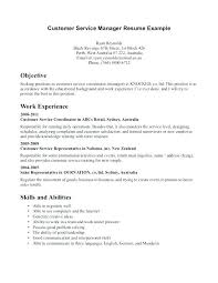 Good Objective For Customer Service Resume 19 Inspirational Resume Objective Examples Customer Service Units