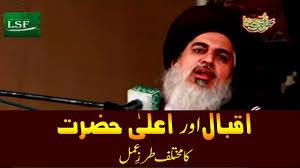 Allama Khadim Hussain Rizvi Sb in 2020 ...