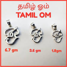 925 silver tamil om pendant at rs 95