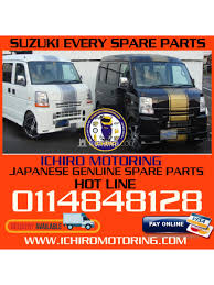 suzuki every spare parts available
