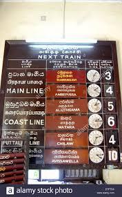 train timetable at maradana railway station colombo sri lanka stock image