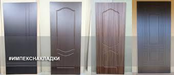 Производство <b>дверных накладок</b> мдф, <b>дверные</b> панели мдф на ...