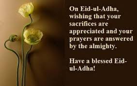Wish Quotes Cool Eid Mubarak 48 Wishes Whatsapp Message Facebook Twitter SMS