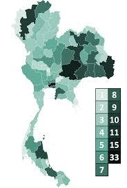 การเลือกตั้งสมาชิกสภาผู้แทนราษฎรไทยเป็นการทั่วไป พ.ศ. 2557 - Wikiwand