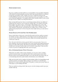 Chiropractic Resume Example Cover Letter Examples Free Certified