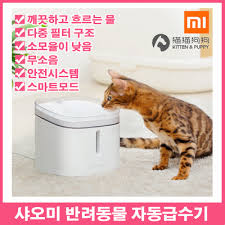 MI KITTEN PUPPY Pet water drinker : Pet Supplies - Qoo10