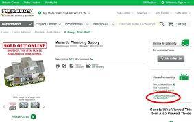 menards gift registry like