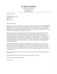 Cover Letter Sample For Internship Pertaining To Internship Cover