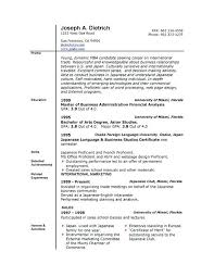 Resume Wizard Word Gallery Of Free Resume Templates For Word Resume