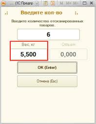 5.8. <b>Мобильное рабочее место</b> работника склада (МРМ) :: 1С ...