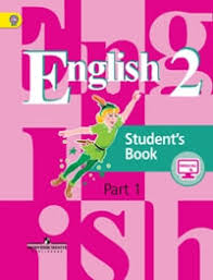 ГДЗ Английский язык учебник 2 класс 1-2 часть Кузовлёв