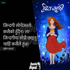 Quotes Nepal At Quotesnepal Twitter