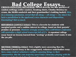 college essay copy the don ts 9 bad college essays