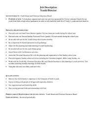 Secretary Job Description Administrative Secretary Job Description ...