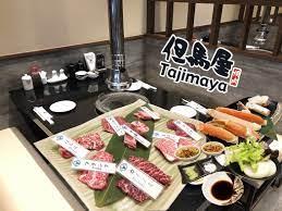 กินเนื้อวากิวไม่อั้น @Tajimaya Yakiniku (ทาจิยามะ) Central World ชั้น 7  คุ้มมะถามจริง | ชิม ช็อป แชะ แวะเที่ยวไปกับเรา www.Hello2Day.com  เว็บไซต์ที่รวมรีวิวร้านอาหาร สถานที่ท่องเที่ยว โรงแรม สายการบิน รถเช่า  และอื่นๆ ทั้งไทยและต่างประเทศ