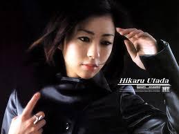 utada hikaru - first love chord