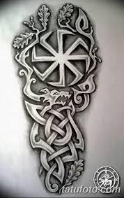 фото славянские татуировки 09022019 050 Slavic Tattoos