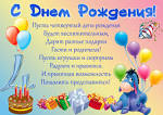 Поздравление родителям с днем рождения сына 1 годик своими словами