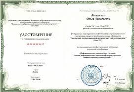 Купить диплом в ростове на дону адреса у России Процедура купить диплом в ростове на дону адреса нострификации осуществляется в Москве и на северо востоке без карты и компаса всё