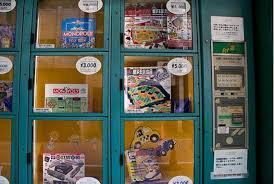 Vending Machine Game Classy Board Game Vending Machine VanyuFuji Vending Machine