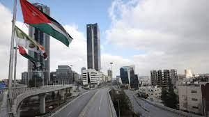 إعلان يثير ضجة كبيرة في الأردن.. طلب عاملات نظافة يحملن البكالوريوس -  منوعات - البيان