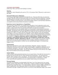 Job Qualifications Examples For Resume Resume Profile Template Job ...