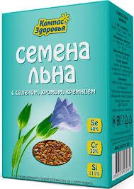 <b>Компас Здоровья Семена</b> льна с селеном, хромом, кремнием, 200 г