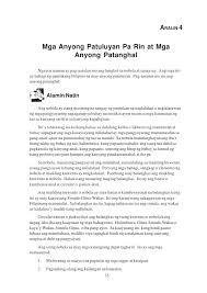 Makatang Filipino: Mga, iba t ibang, uri ng, talumpati
