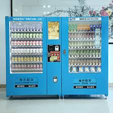 Vending Machine En Español Simple Taiwan Vending Machine Lock With 48pin Tumbler Mechanism Key OEM